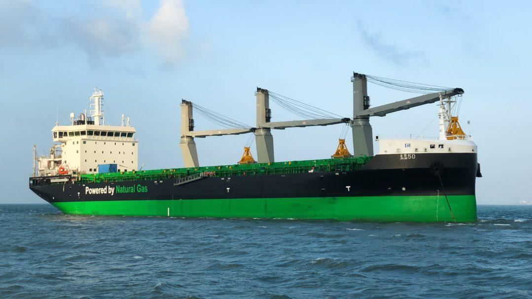 ESL Shipping reflags Haaga to Finnish flag
