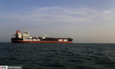 Stena Impero statement